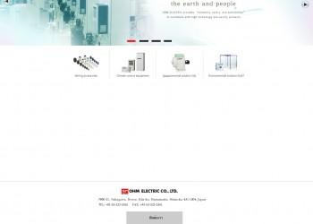 Environmental solution-OIL
